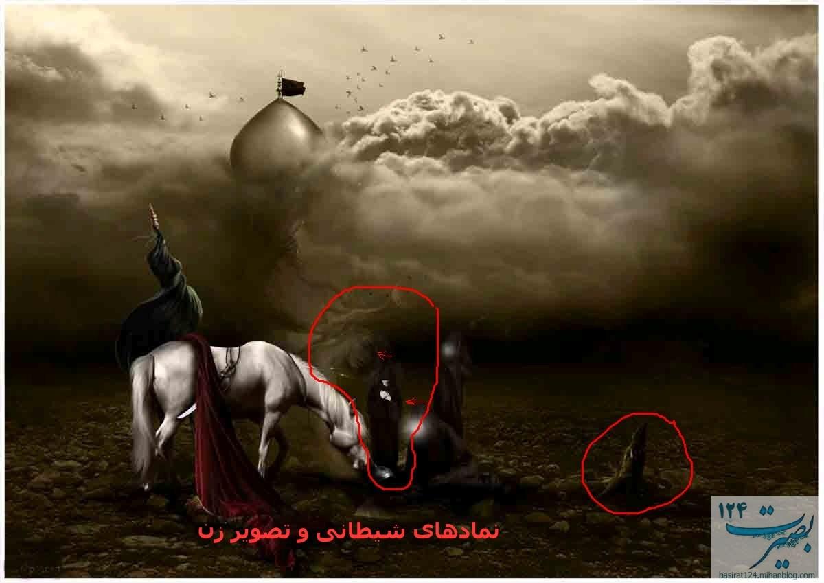 Ya Hussain-e-Ghareeb-یا حسین غریب